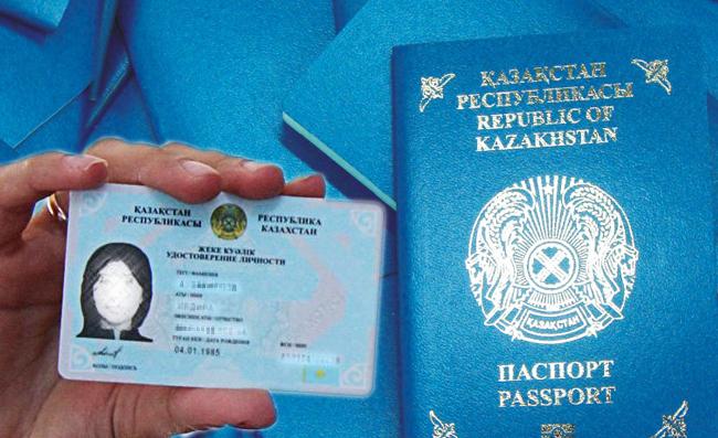 праспорт и права казаха