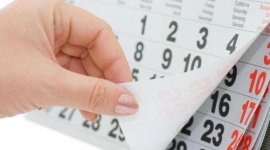 Сколько дней отдохнут казахстанцы в конце августа