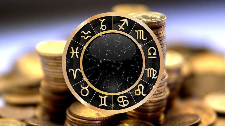 Финансовый гороскоп для всех знаков зодиака на 23 марта 2019