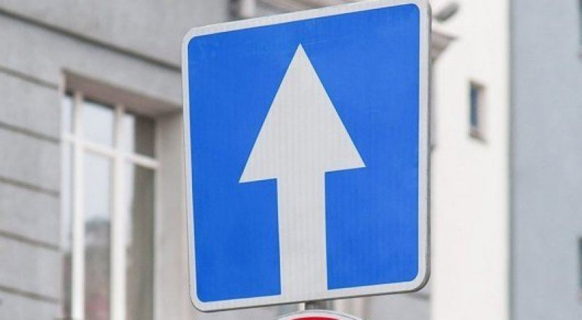 В Нур-Султане еще один участок дороги станет односторонним