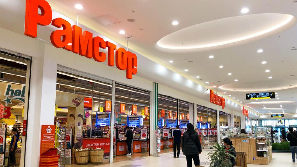 """Сеть супермаркетов """"Рамстор"""" закрывается в Казахстане ..."""