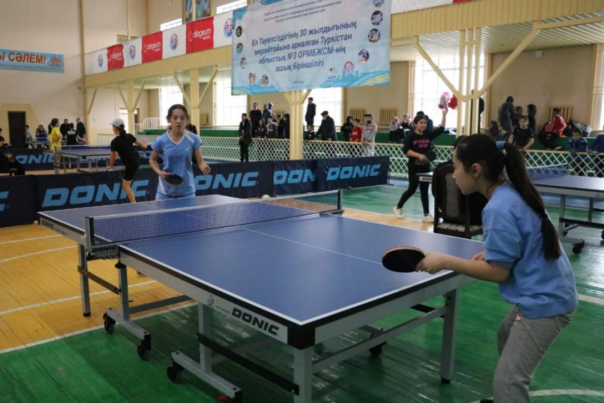 В Туркестане стартовало открытое первенство по настольному теннису