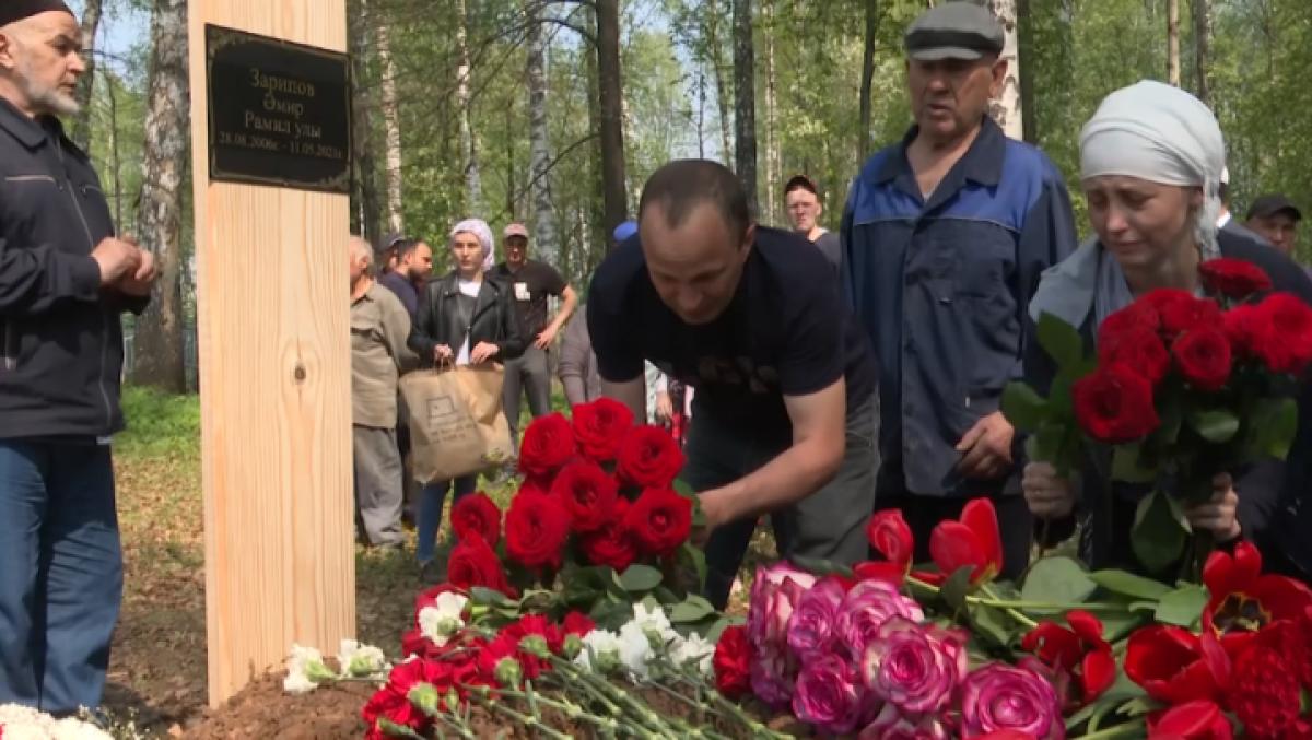Трагедия в Казани: