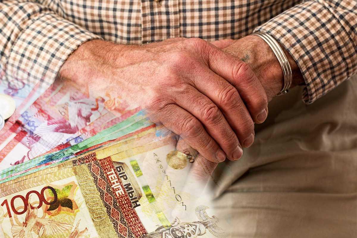 Будет ли повышение пенсии с 1 июля 2021 в Казахстане?