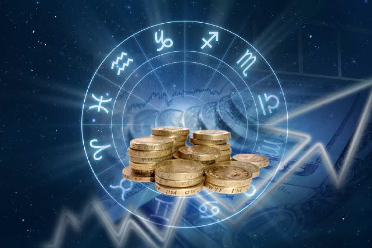 Финансовый гороскоп на 10 июня 2021 для всех знаков зодиака