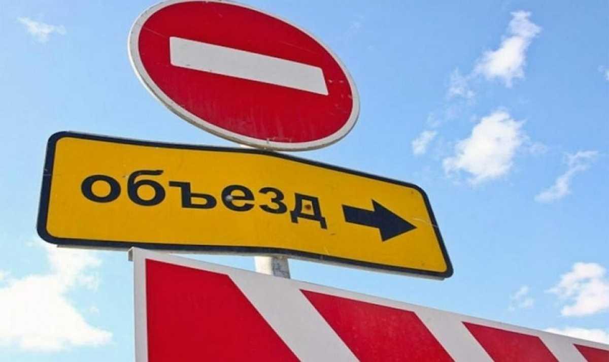 Участок крупного проспекта временно перекрыли в Алматы
