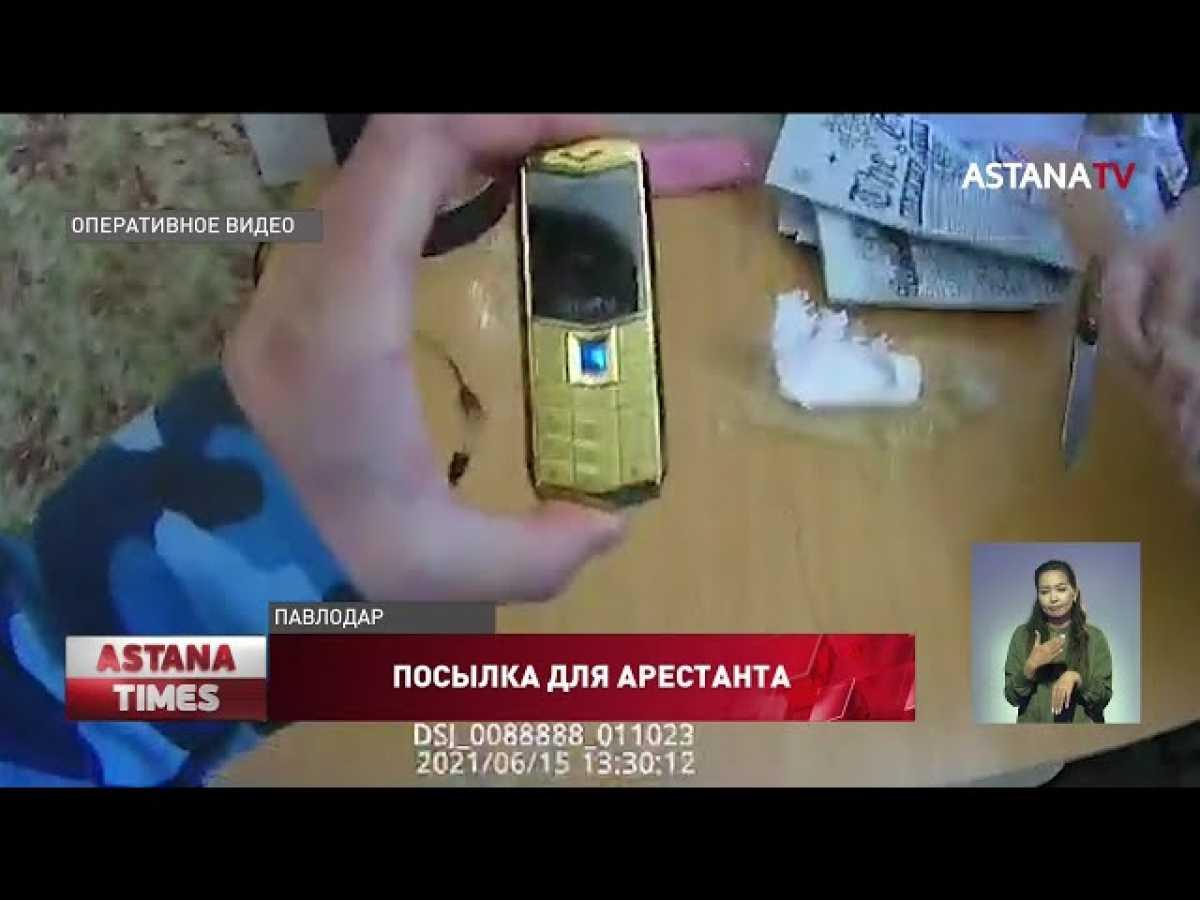 Жительница Павлодара пыталась пронести в колонию в интимном месте телефон, сим-карты и USB-провод