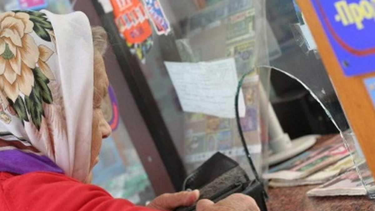 Пенсии вырастут на 20%: распространяемое в Сети сообщение прокомментировали в Минсоцтруда