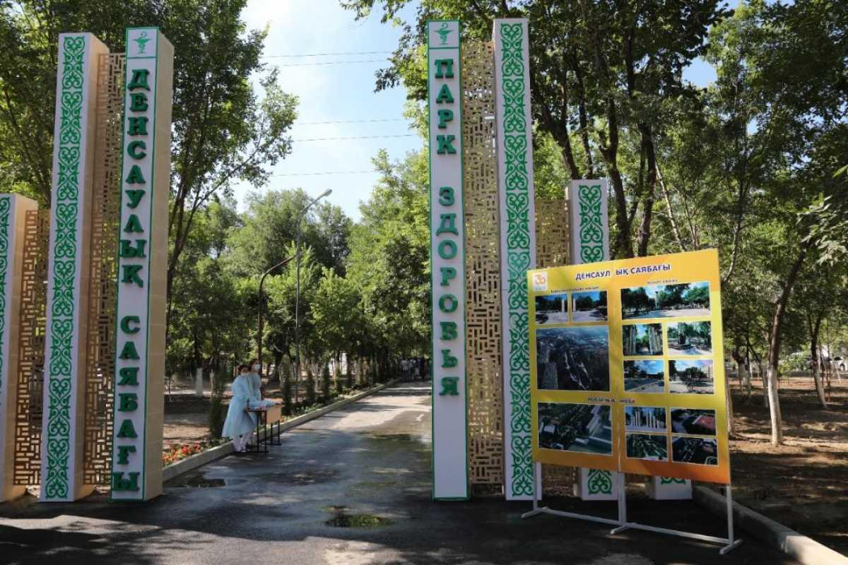 В Таразе открылся парк «Здоровье»