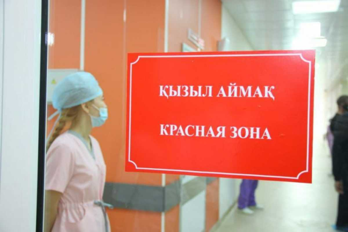 Почти весь Казахстан находится