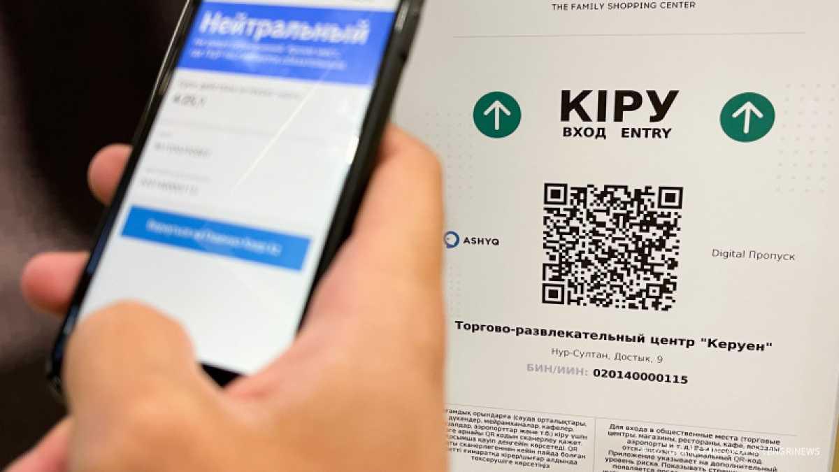 Новые ограничения вступили в силу в пяти городах Казахстана