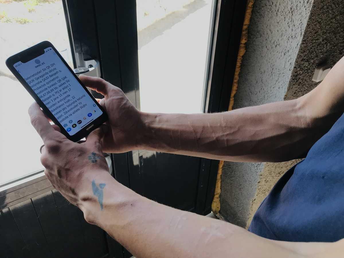 Осужденных будут уведомлять СМС сообщениями