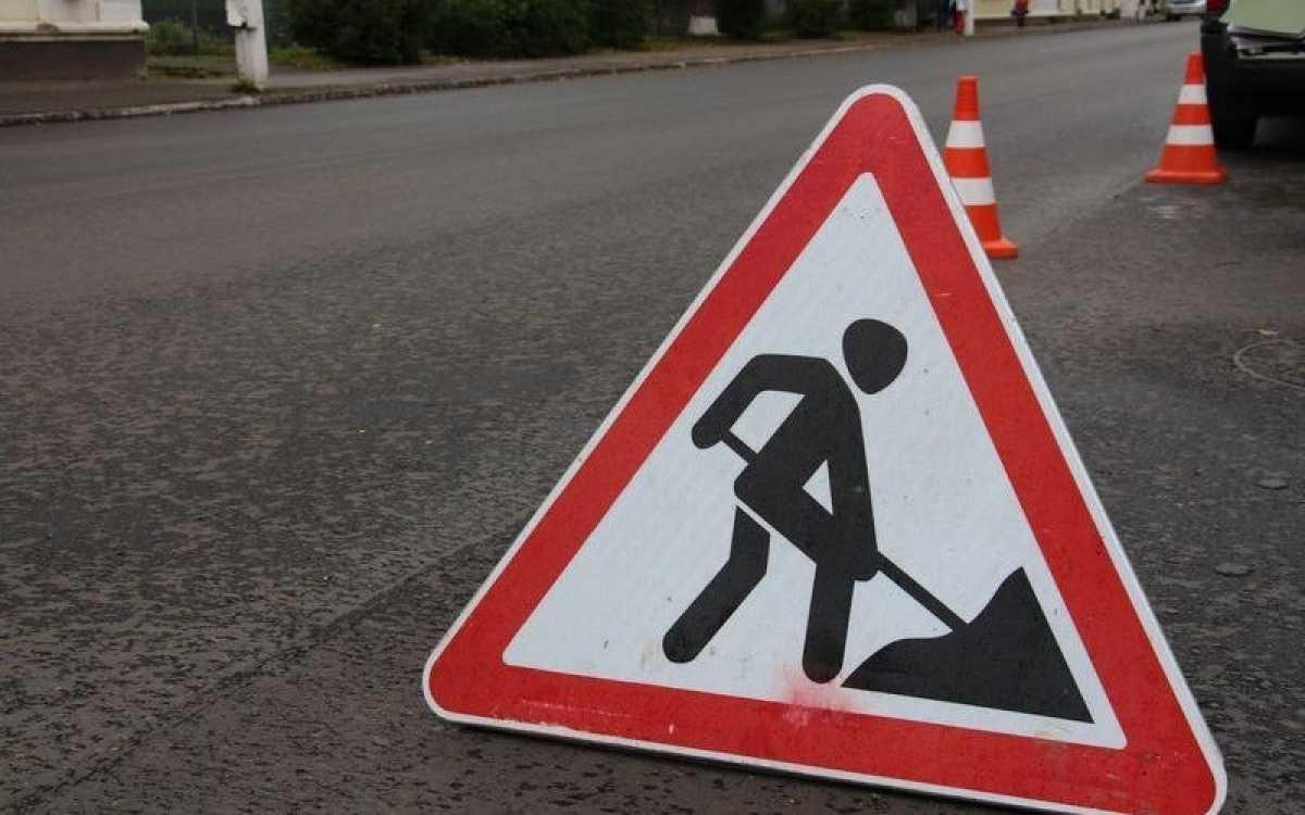 Две улицы будут частично перекрыты в связи с ремонтными работами в Нур-Султане