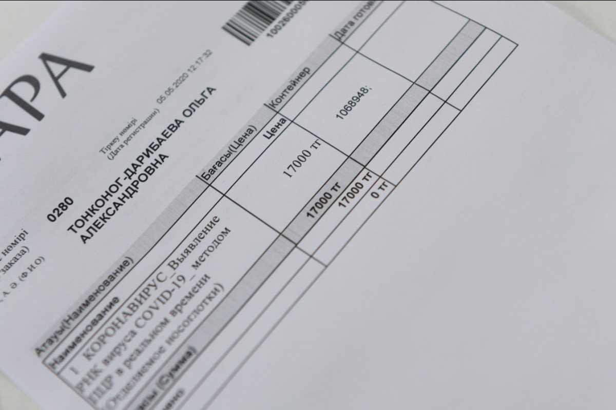 Супружескую пару оштрафовали на сумму свыше 1 млн. тенге за подделку ПЦР-тестов в Актобе