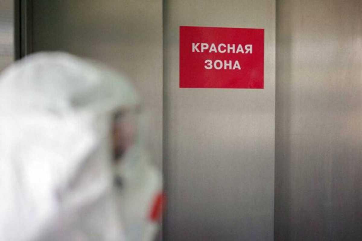 Пять областей Казахстана находятся в «красной» зоне