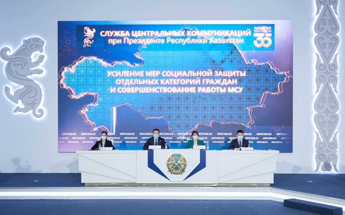 Вице-министр труда рассказал, насколько улучшится соцподдержка казахстанцев благодаря новому закону