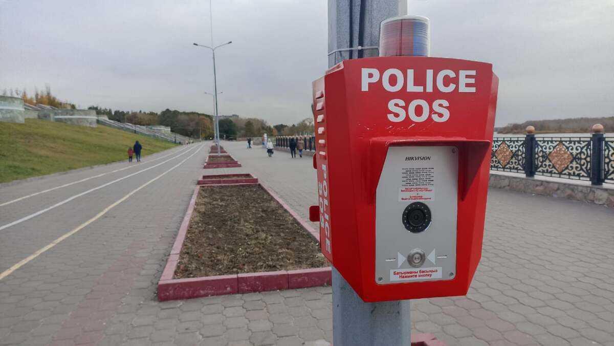 Тревожные кнопки SOS установили еще в одном городе Казахстана