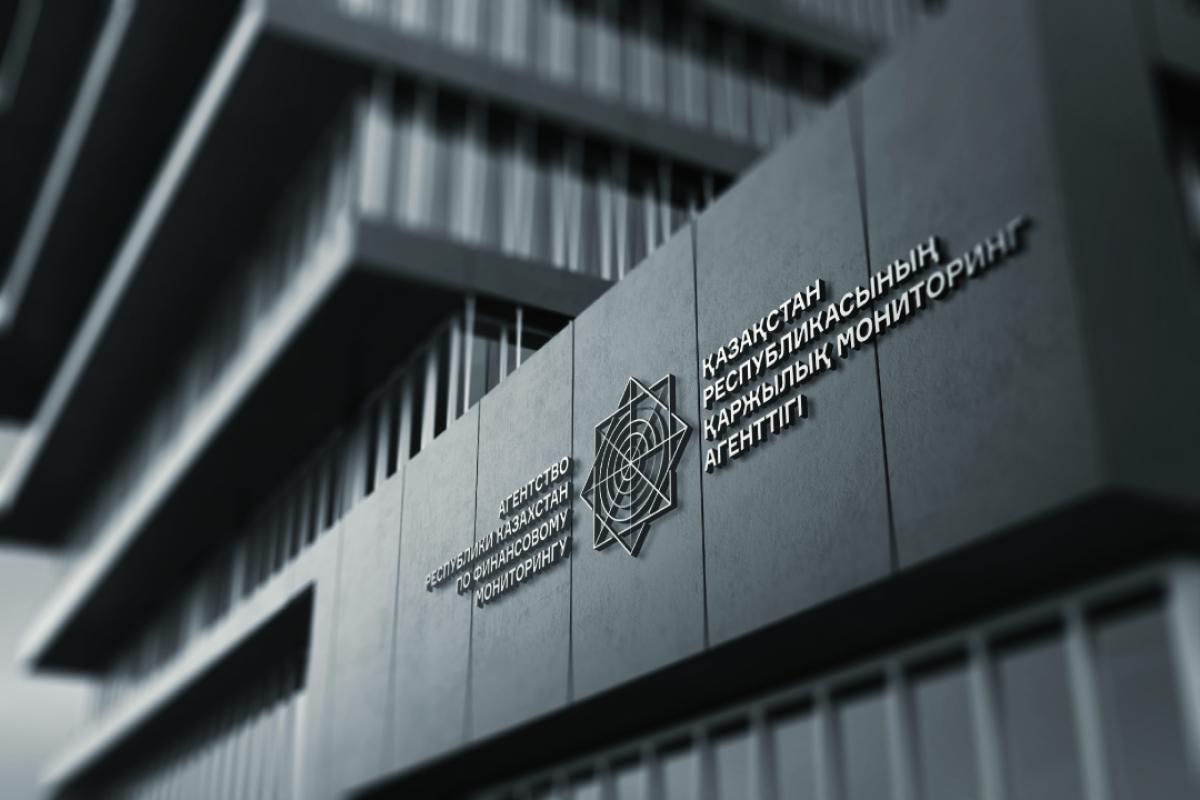 В АФМ прокомментировали информацию о «противостояниях» внутри ведомства