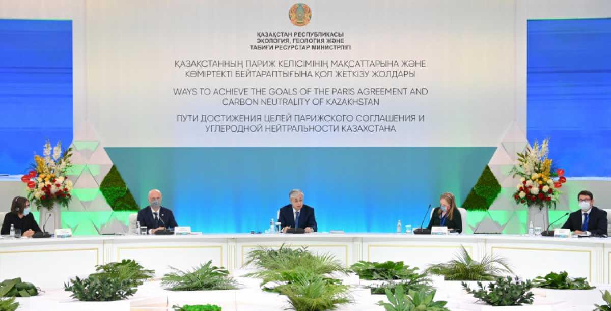 Токаев выступил на международной конференции по достижению углеродной нейтральности