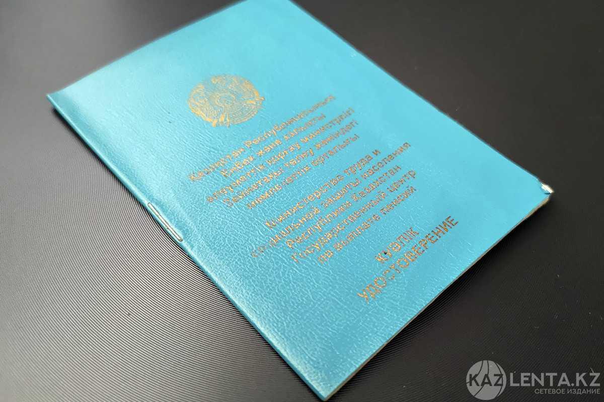 В г.Алтай мужчина 13 лет получал пенсию двух стран