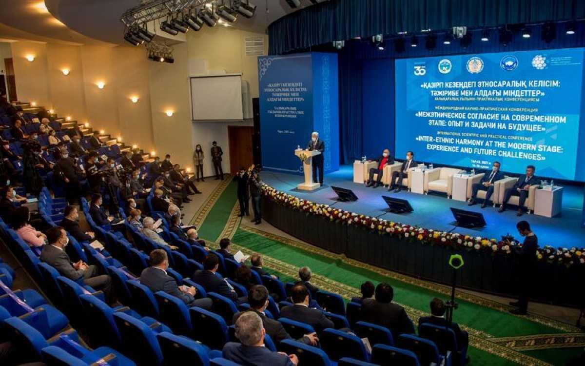 Общественное согласие – основа развития страны: в Таразе проходит международная конференция